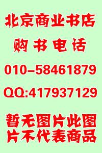 中华人民共和国循环经济促进法图片/中华人民共和国循环经济促进法样板图