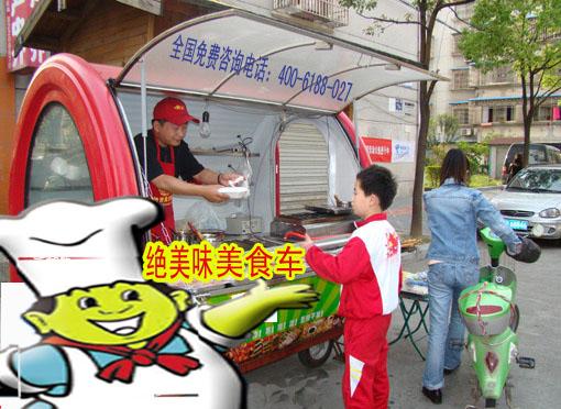 供应烧烤桌,武汉烧烤小吃车,多功能小吃车-厂价出售批发