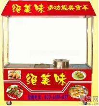 供应奶茶机/武汉多功能小吃车/韩式烧烤桌/自动烧烤车-回本快高收