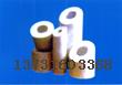 硅酸铝纤维管批发