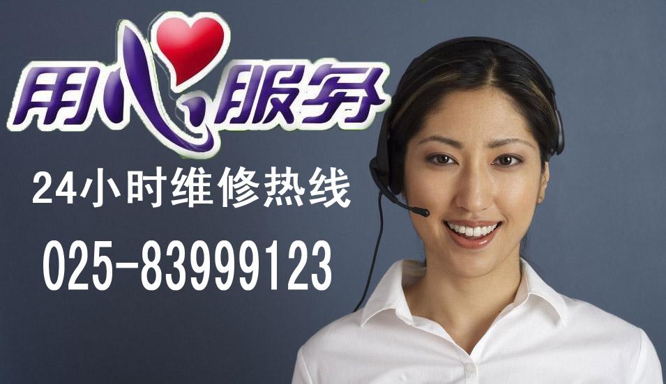 南京TCL电视维修图片/南京TCL电视维修样板图