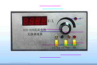 KZD-02H直流电机调速器北京地区生产厂家;KZD-02H直流电机调速器市场价格 经销价格 询价电话批发