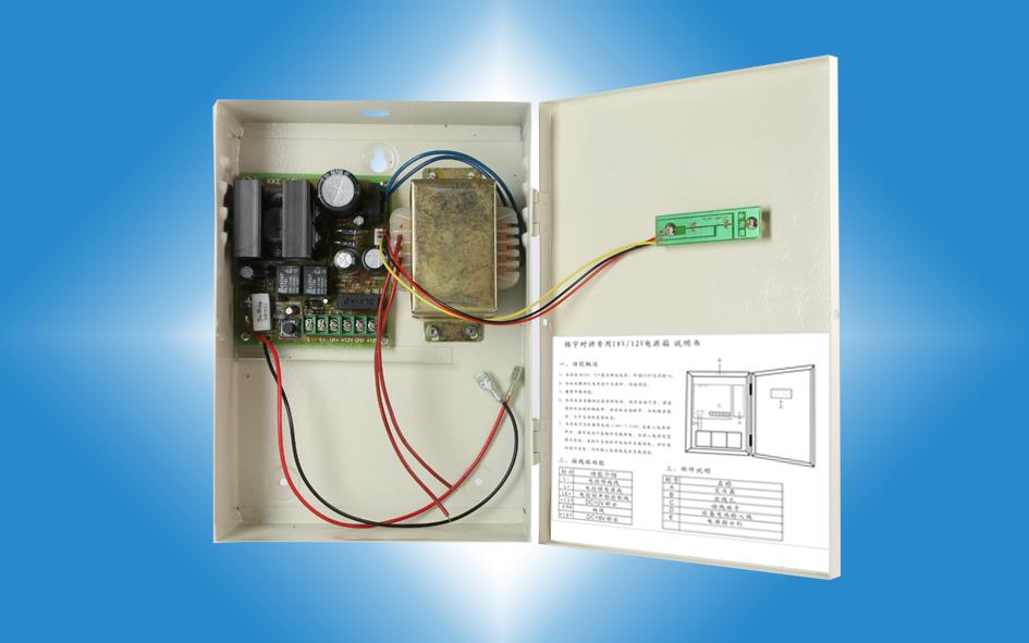 供应楼宇对讲专用18v12v电源箱
