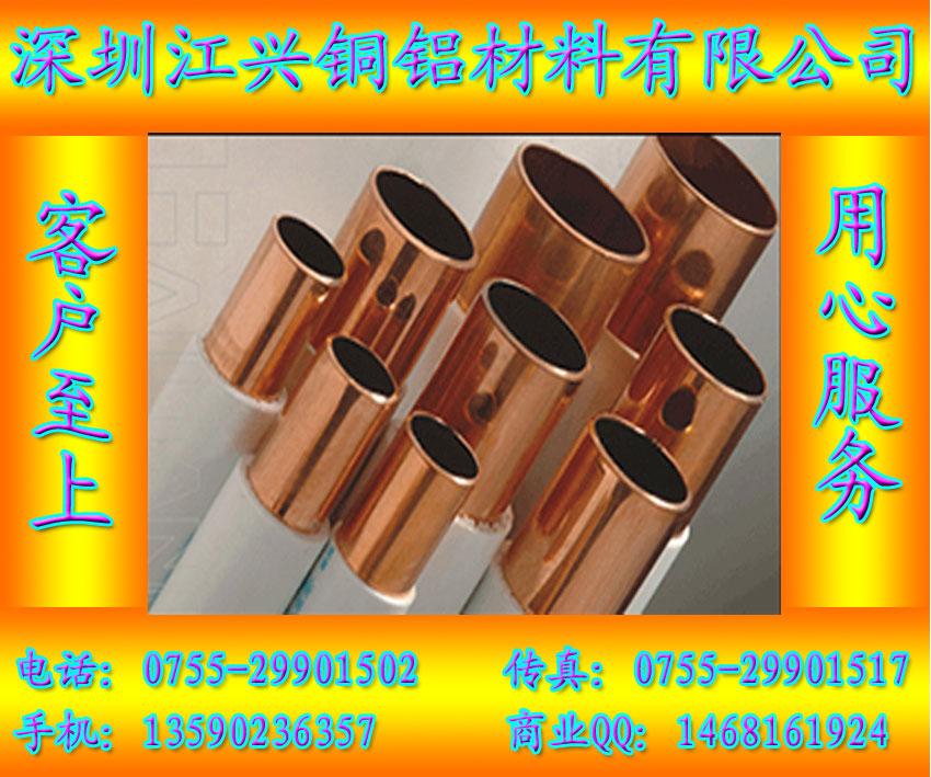 江苏磷铜管、天津磷铜管、河北磷铜管、辽宁磷铜管、福建磷铜管、铜管