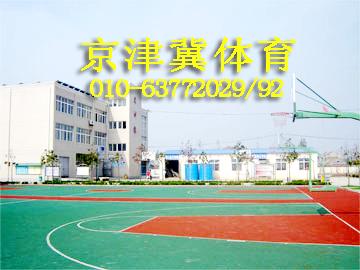 供应硅pu篮球场设计硅pu厂家施工,京津冀体育硅pu篮球场建设批发