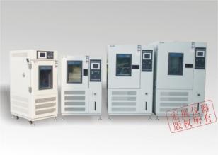 低温恒温测试箱图片