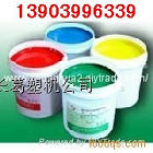 醇溶性油墨价格
