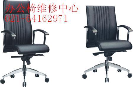 供应上海维修转椅维修老板椅电脑椅