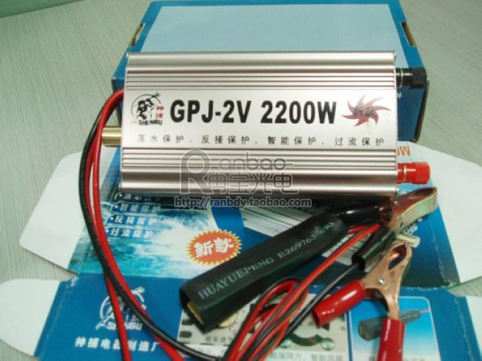 神捕大功率超声波逆变器升压器2200w背式逆变器神捕