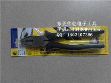 供应电工平嘴钳P-108,老虎钳8寸(200mm)