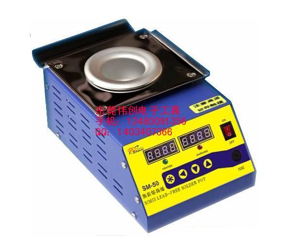供应实拍无铅锡炉SM-50,直径50MM圆纯钛熔锡炉,无铅环保图片