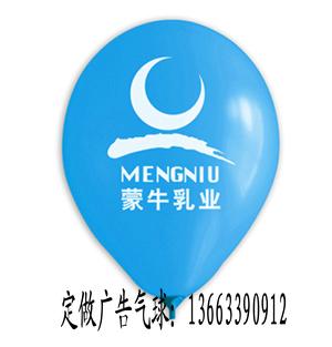供应定做柳州广告气球柳州广告气球公司图片