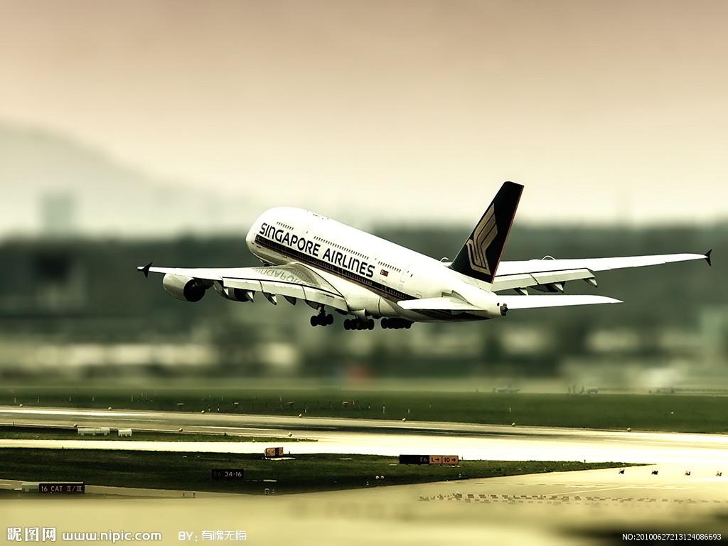 至班戈特价机票查 供应北京到柬埔寨特价机票 供应北京到斯洛伐克特价