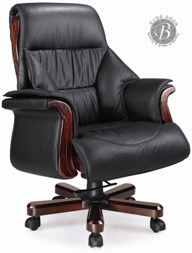 供应时尚真皮大班椅D04,广州定做真皮大班椅价格,大班椅厂家