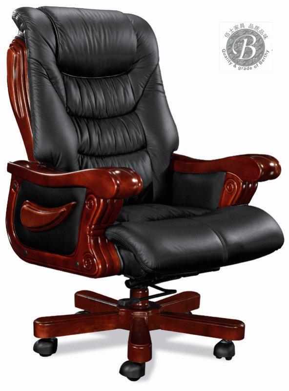 供应时尚真皮大班椅D10,广州定做真皮大班椅价格,大班椅厂家