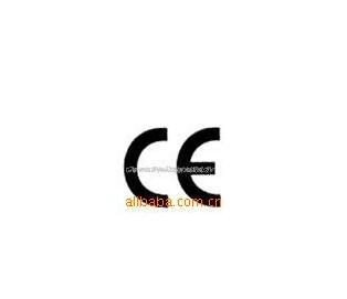 供应电饭煲CE认证