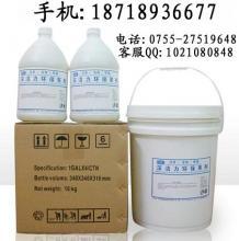 供应酸性外墙清洁剂
