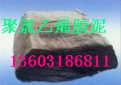 供应内江塑料胶泥防水油膏大量供应