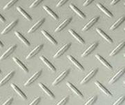 供应花纹板、铝板、铝卷
