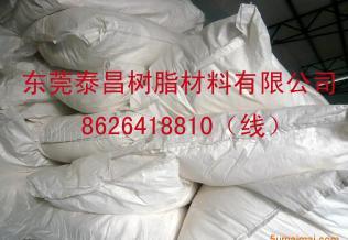 供应轻粉白碳黑二氧化硅批发