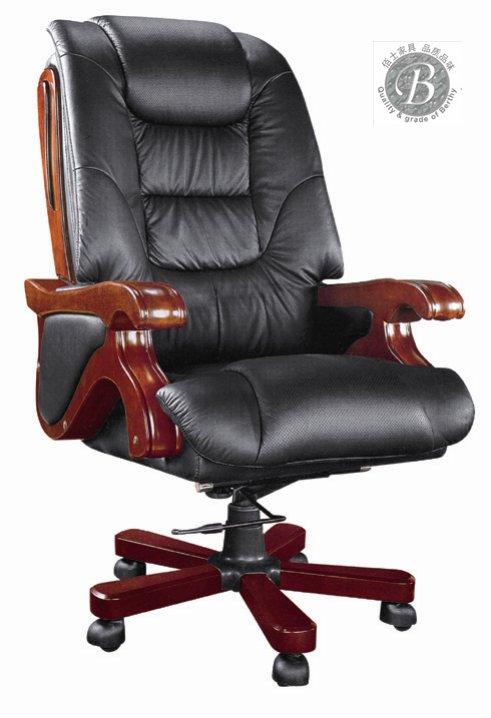 供应时尚真皮大班椅D193,广州定做真皮大班椅价格,大班椅厂家