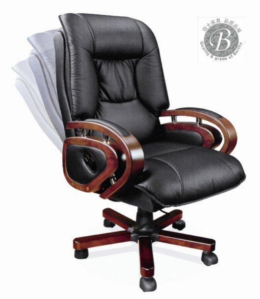供应时尚真皮大班椅D194,广州定做真皮大班椅价格,大班椅厂家