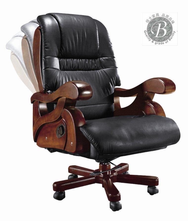 供应时尚真皮大班椅D207,广州定做真皮大班椅价格,大班椅厂家