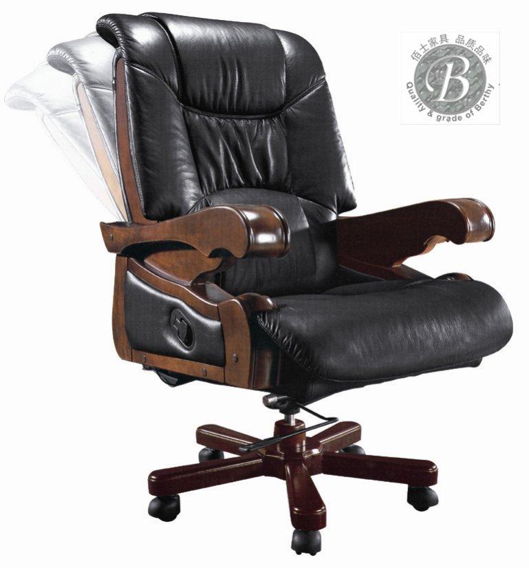 供应时尚真皮大班椅D208,广州定做真皮大班椅价格,大班椅厂家
