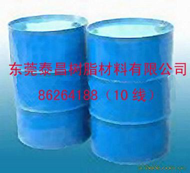 供应软树脂长青树脂2112树脂家具雕花树脂批发