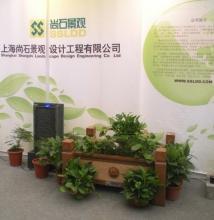 供应铝合金花盆容器