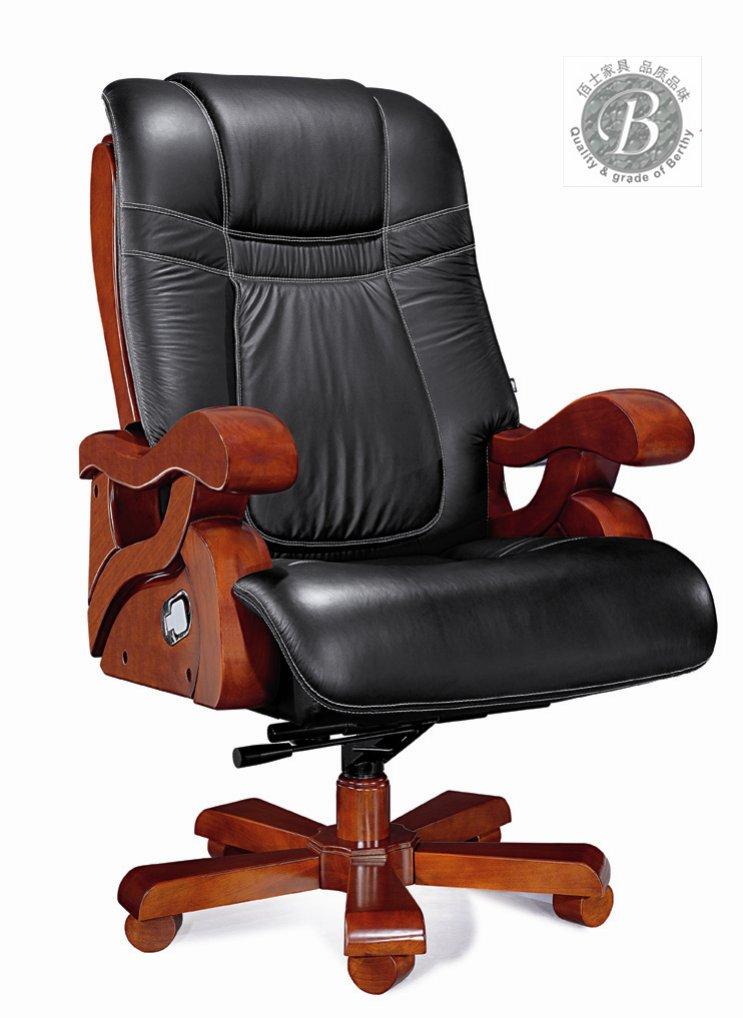 供应时尚真皮大班椅D267,广州定做真皮大班椅价格,大班椅厂家