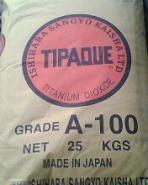 钛白粉A100/进口石原二氧化钛图片