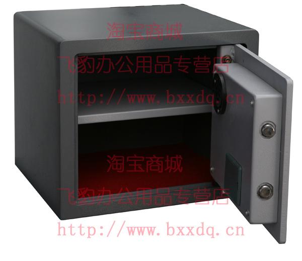 保险箱图片 保险箱样板图 南京3C认证保险箱银豹320高 南...