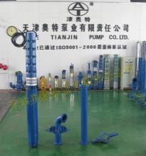 供应矿用多级离心泵