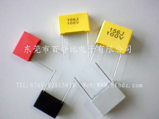 供应穿心电容/CBB电容/穿心电容盒式金属化聚酯膜电容图片