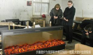 壁炉定制壁炉电壁炉仿真火壁炉图片