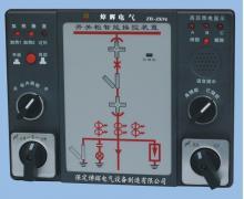 供应智能操控ZH-ZK94