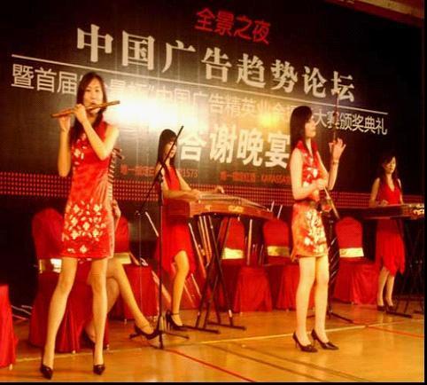 公司生产供应郑州古筝演员图片