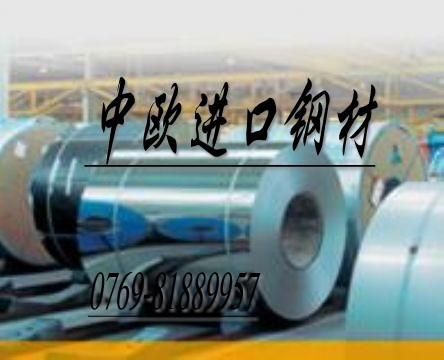 供應進口彈簧鋼價格進口彈簧鋼圓棒圖片