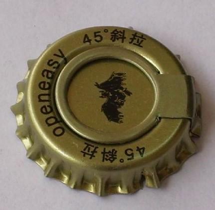 易拉啤酒瓶盖图片