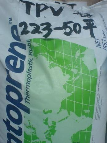 供应TPV塑胶原料生产厂家,TPV塑胶原料生产厂家