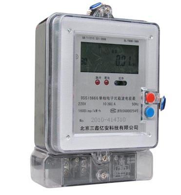 供应载波IC卡电能表价格