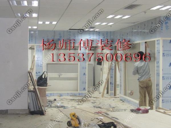供应深圳罗湖装修公司写字楼办公室装修 办公室装修供应