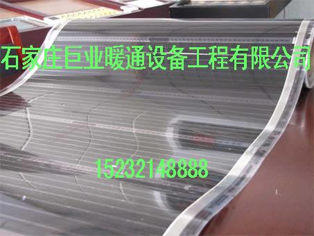 巨业暖通-美国凯乐瑞克电热膜