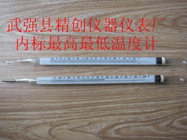 温度计图片 温度计样板图 最高最低温度计 武强县精创仪器...