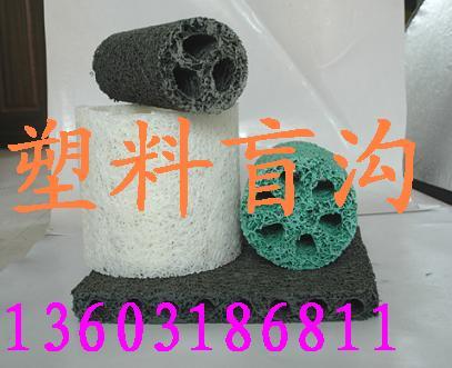供应内江速排龙塑料盲沟排水盲沟销售商