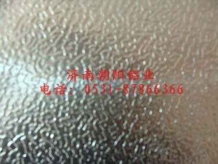 济南花纹铝板铝卷批发