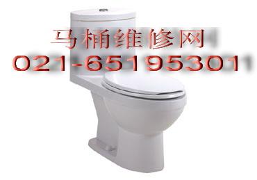 上海洁具马桶维修医生021-65195301上海美标马桶维修