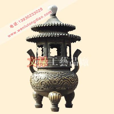 供应铸铜寺庙香炉,铜香炉,铜塔炉,唐县铸铜香炉厂家