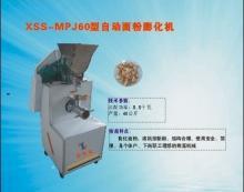 供应自动米面膨化机